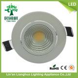 5W 7W 9Wの穂軸の円形のSqaureの天井灯LED Downlight