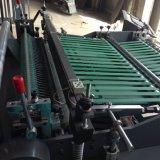 Полиэтиленовый пакет запечатывания BOPP бортовой делая машину
