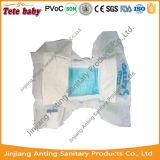 最もよい品質のおむつの使い捨て可能で眠い赤ん坊のおむつ