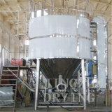 Nuovo tipo strumentazione centrifuga ad alta velocità dell'essiccaggio per polverizzazione di serie di GPL