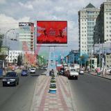 Экран дисплея высокого разрешения видео- СИД полного цвета напольный рекламировать P8
