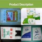 Wenzhouの工場価格2カラーフレキソ印刷の印字機