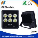 高い明るさIP66屋外300W LEDの洪水ライト