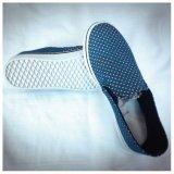 De Vlakke Schoenen van de Markt van Yiyu