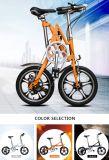 16 velocidade da liga de alumínio 7 da polegada uma bicicleta de dobramento Yzbs-7-16 do segundo