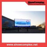 P10 옥외 광고를 위한 높은 광도 LED 영상 스크린