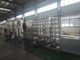 순수한 물 광수 생산 공장