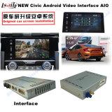 2016년 Honda Civic 인조 인간 HD GPS 항법 공용영역, 갱신 WiFi, Bluetooth, Mirrorlink, 영상 파노라마상, 음성 통제, 유효한 인조 인간 APP