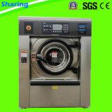15kg 20kg 호텔 상업적인 세탁물 세탁기 세탁기 갈퀴
