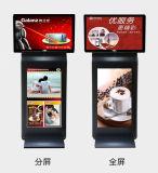 Игрок рекламировать 32 экранов дюйма двойной, Signage цифров цифровой индикации панели LCD