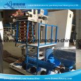 Машина HDPE/LDPE миниой дунутая пленкой