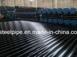 ASTM A210-Cの炭素鋼の継ぎ目が無い管