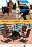 해변 높은 Handmade 등나무 의자
