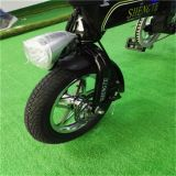 12inch Smart Black Electric Folding Bicycle