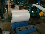 Production de la bobine en acier enduite blanche