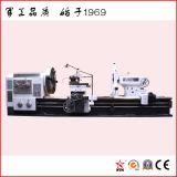Lathe Китая профессиональный горизонтальный сверхмощный обычный (CW61125)