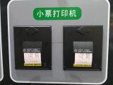 Gicleurs de luxe de Dobule d'écrans LCD du model 4 de pompe à essence