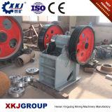 Trituradora de quijada del PE 250*400 con el certificado del Ce ISO9000