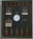 경제 소금 분무기 반대로 황변 검사자 (HZ-2001C)