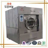 Hotel Laundry Equipment Industrial Washing Equipment Washer Extratora (15kg~100kg)