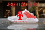 オリジナルのEqtサポート91/17倍力Og Primeknitのボックスが付いている黒い白人のピンクの赤い白人の登山の女性の人の運動靴