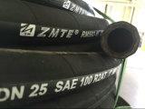 En856 4SH гидравлические резиновые Спиральный шланг / Шланг высокого давления