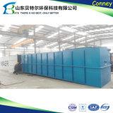 L'installation de traitement d'eaux d'égout de Shandong améliorent l'usine