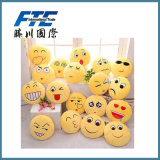 Bequemes Polyester Plush Decorative Emoji Pillows in Yellow