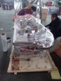Лакировочная машина сахара таблетки (BYC600A)