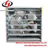 Ventilateur d'extraction industriel d'obturateur Vente-Centrifuge chaud (ventilateur d'aérage) pour la ferme avicole
