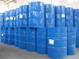 Oxyde van uitstekende kwaliteit 99.99% (PO) van het Propyleen