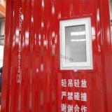 ISO Prefabricated 콘테이너 집 기숙사