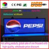 Placa de anúncio interna do sinal da tela do diodo emissor de luz da propaganda P5 SMD3528 da cor do RGB 7 do painel de indicador do diodo emissor de luz