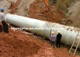 水GRP管の流出