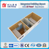 中国の工場からの記憶装置のための前作られた容器の家