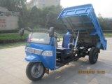 Китайцы раскрывают трицикл 3-Wheel груза тепловозный моторизованный для сбывания