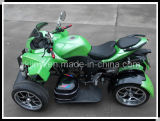 250cc ATV camino legal