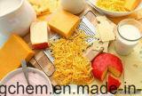 食糧及び供給の乳化、ディスパーシングおよび老化の抵抗(DATEM E472e)