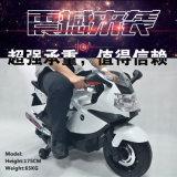 O passeio no carro brinca a motocicleta elétrica de três crianças das rodas com músicas de 16 partes