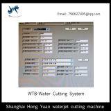 高精度のWaterjet切断の機械制御システム