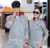人および女性の恋人のスポーツの余暇のスーツ