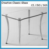 [دين تبل] طاولة زجاجيّة علبيّة يليّن زجاج