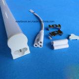 좋은 품질 T5 LED 관 T5 통합 관 (EB-T5F14)