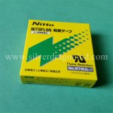 Nitto Band (NITTO DENKO) Nr. 973UL-S 0.13mm x 19mm X 10m