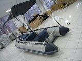 CanopyのFunのための釣Boat
