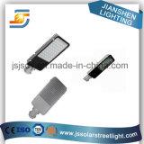 50W 2017 lámpara de calle solar del precio barato LED