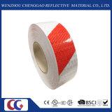 빨강 백색 두 배 색깔 줄무늬 디자인 사려깊은 경고 테이프 (C3500-S)