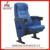 Синий Элегантный кино мест Ms-6810