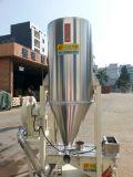 Peneira automática a rendimento elevado da vibração com funil de armazenamento