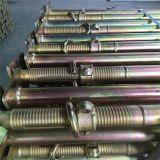 多彩な電気版のAcrowの支柱